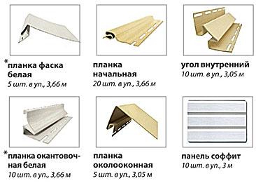 fasiding-planki-1