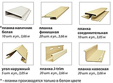 fasiding-planki-2