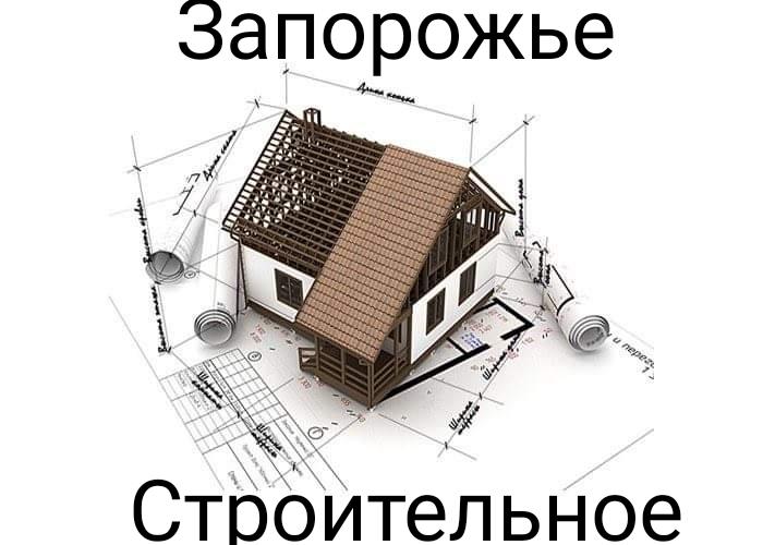 izobrazhenie_viber_2020-04-23_12-17-48