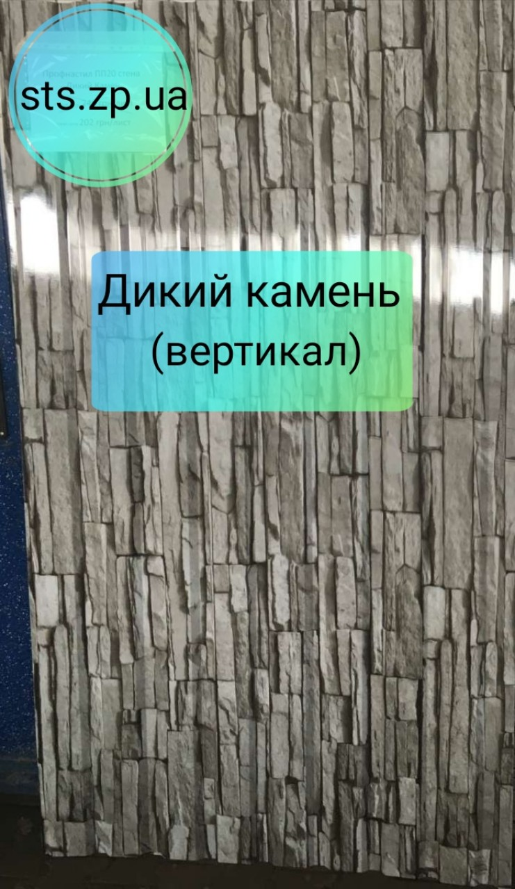 izobrazhenie_viber_2020-09-21_10-08-29